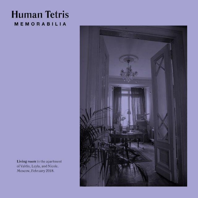 Human Tetris